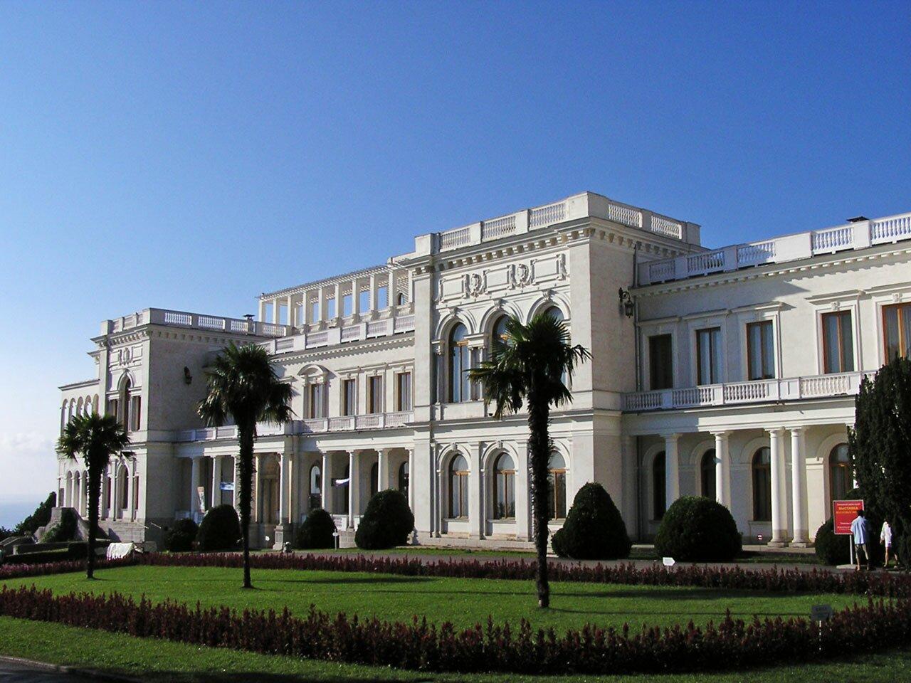 Конференция ливадийский дворец