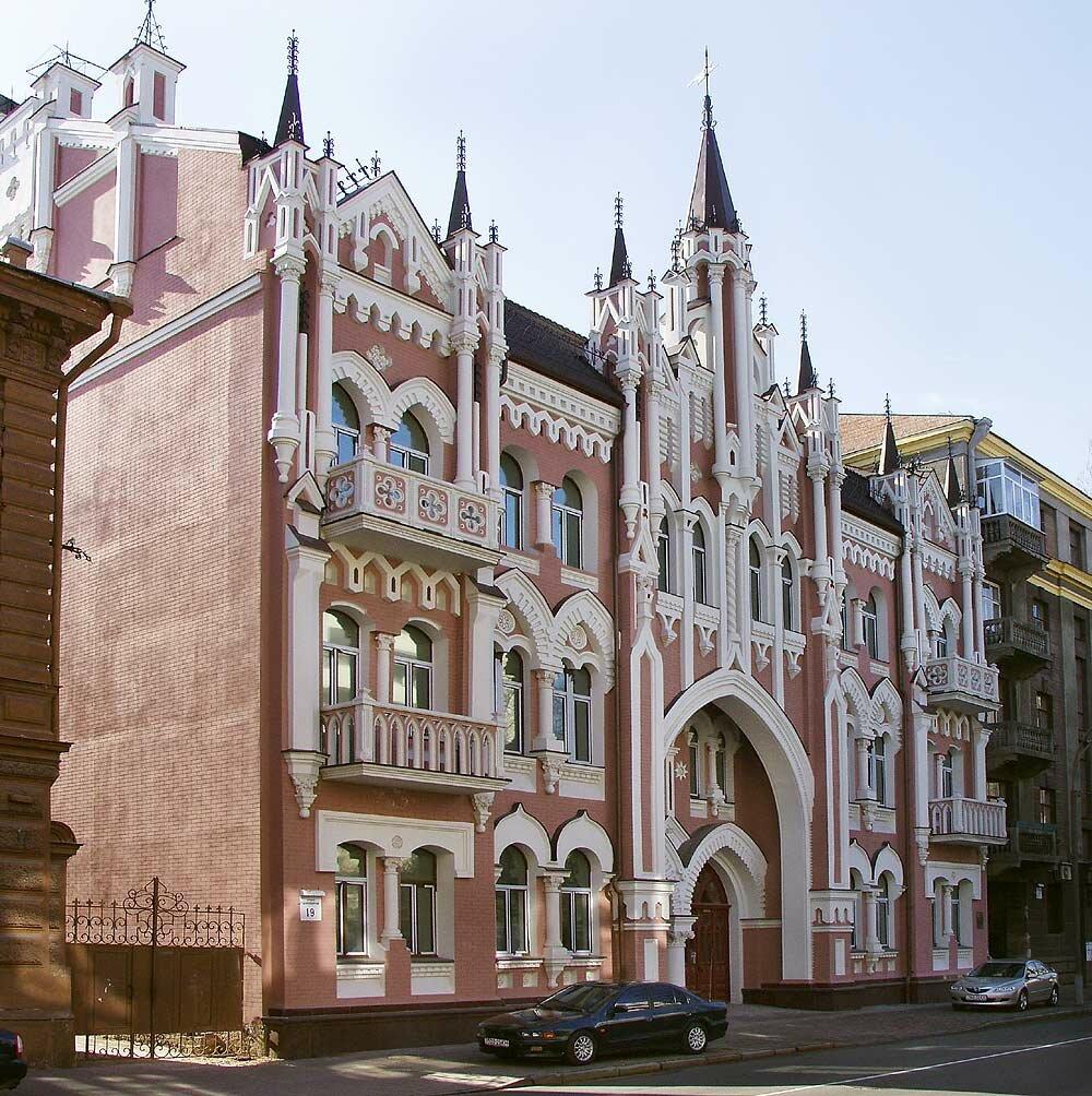 Готика Киев